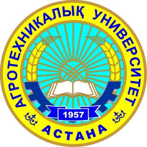 S. Seifullin Kazakh Agrotechnical University (KATU)