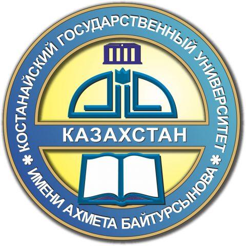 A. Baitursynov Kostanay State University (KSU)